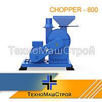 Молотковая дробилка  CHOPPER - 600, фото 1