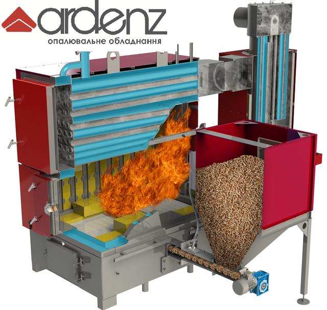 Твердопаливний котли з механізованої завантаженням палива ARDENZ TM (100-1500 кВт) - УКРАЇНА