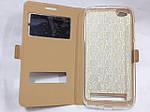 Чехол для Xiaomi Redmi 5A Momax Gold, фото 2