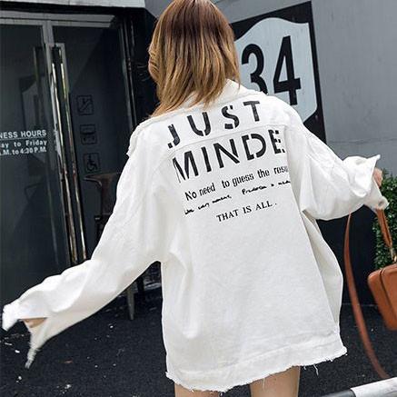 Женская джинсовая куртка рванка Just Minde белая