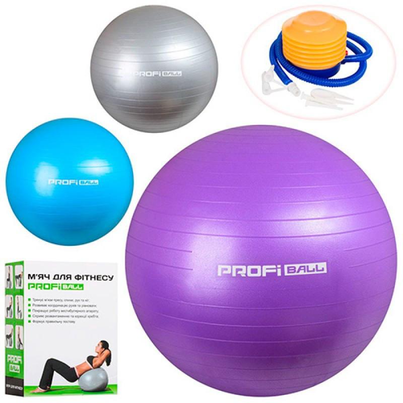 М'яч для фітнесу MS 1539 перламутр, насос, 2 кольори, в коробці, 18-25-13 см