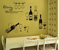 Наклейка на стену в кухню Вино с бокалами