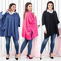 Комплект Блуза и Туника  мод.03366/160, фото 1