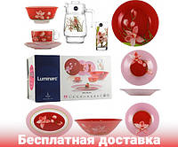 Сервиз столовый Luminarc (Люминарк) Red Orchis 46 пр (N4828)