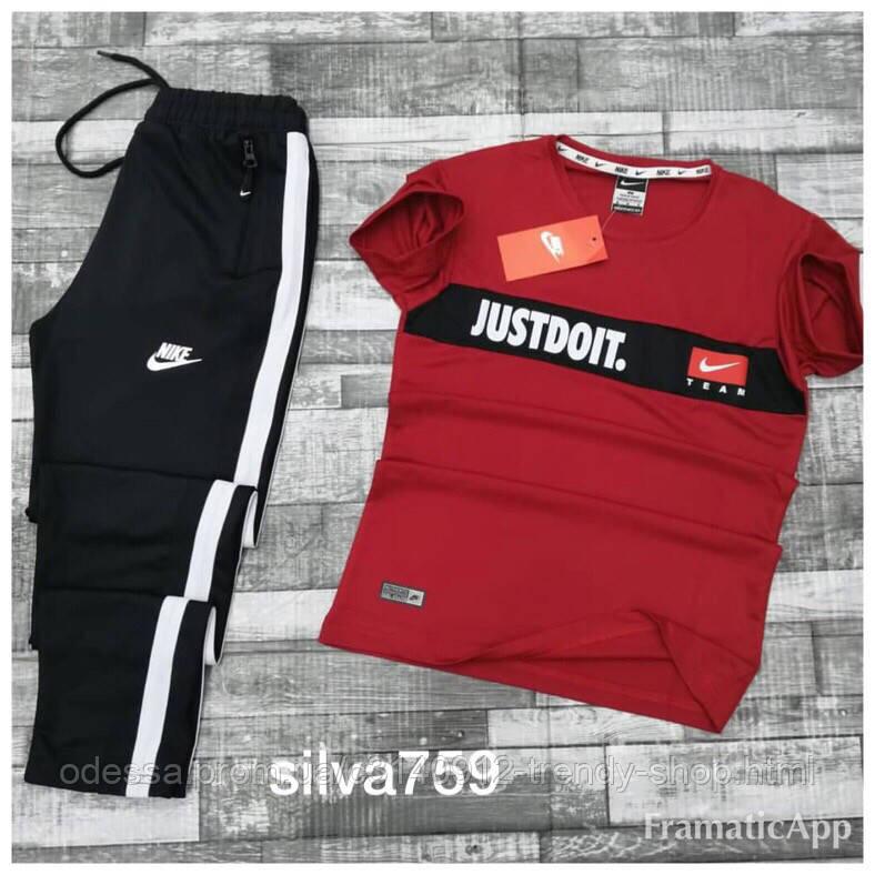Костюм спортивный мужской Nike