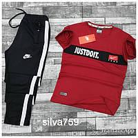 Костюм спортивный мужской Nike, фото 1
