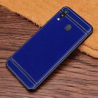 Чехол для Samsung Galaxy M20 2019 / M205 силикон бампер с рифленой текстурой синий