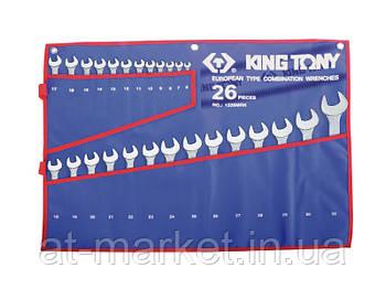 Набір ключів комбінованих King Tony 26 шт. (6-32 мм) 1226MRN