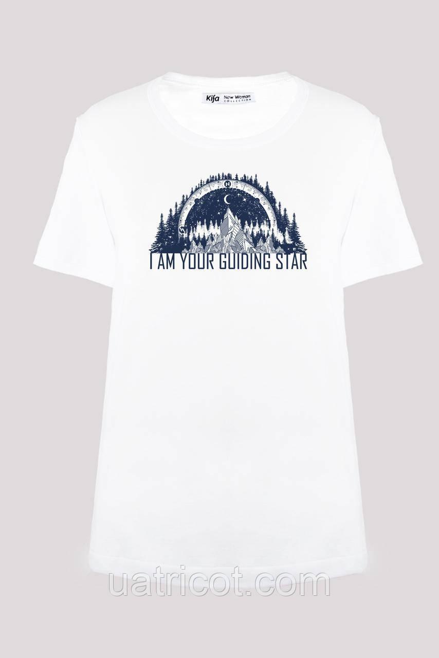 Футболка женская ФЖ-017/30 I AM YOUR GUIDING STAR белая