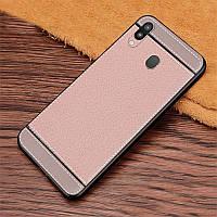 Чехол для Samsung Galaxy M20 2019 / M205 силикон бампер с рифленой текстурой светло-розовый