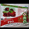 Спасатель роз (инсектицид+прилипатель - фунгицид+стимулятор)