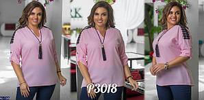 Женственная блузка с черным кружевом 48-50, 52-54, 56-58