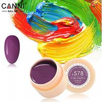 Гель краски и гель лак 2 в 1 Canni, №578