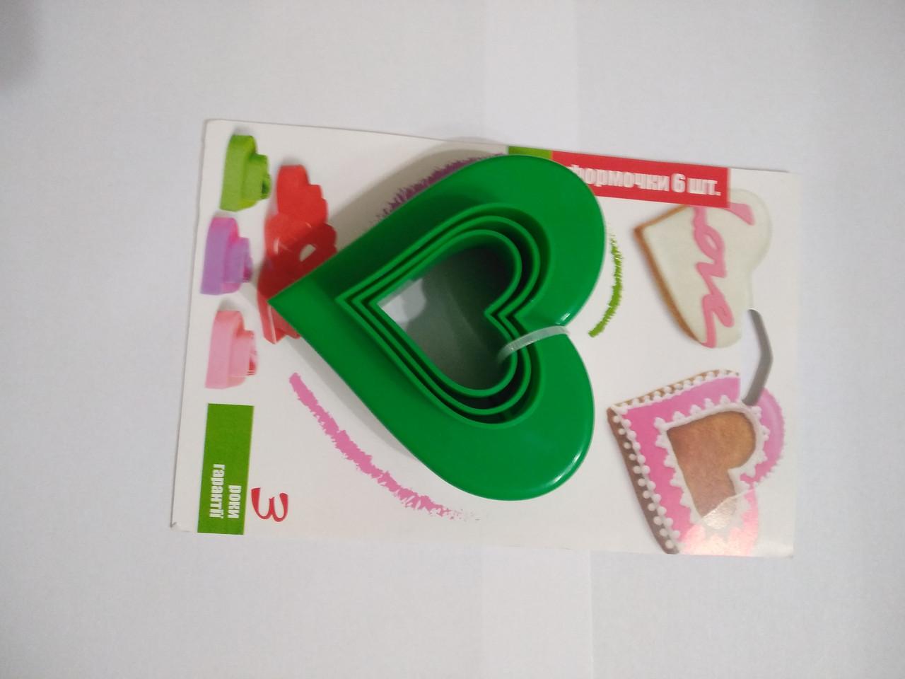 Формочки для выпечки сердечки 3 шт