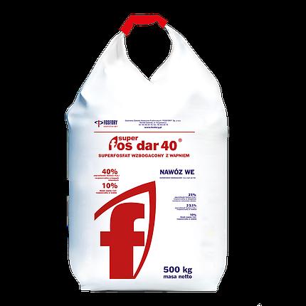 Суперфосфат двойной (SUPER FOS DAR-40 ) FOSFORY - 500 кг, фото 2