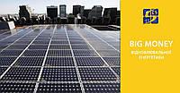 Инвестиции в солнечную энергетику: с чего начать?