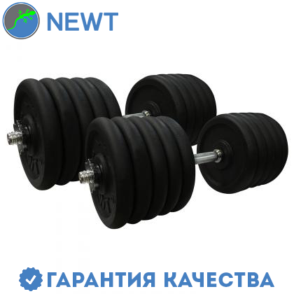 Гантели наборные стальные NEWT Home 2 шт по 52 кг, фото 2