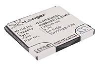 Аккумуляторная батарея X-Longer для HTC Touch HD2 T8585 (1300 mAh) BA-S400 Professional Series