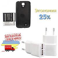 Комплект X-Longer «Аккумулятор+Зарядное» B600BС (5200 mAh) для Samsung Galaxy S4 GT-i9500 Professional Series