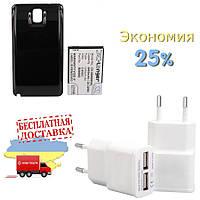 Комплект X-Longer «Аккумулятор+Зарядное» B800BC (6400 mAh) для Samsung Galaxy Note 3 SM-N900 Professional Series