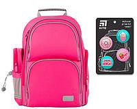Рюкзак школьный Kite Education K19-702M-1 Smart розовый