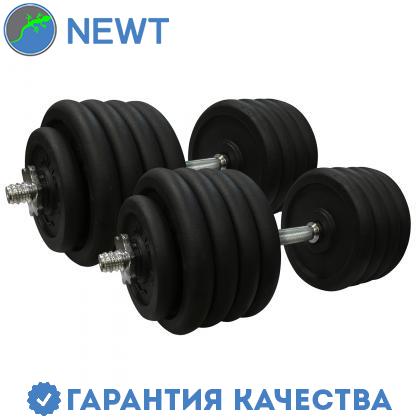 Гантели наборные стальные NEWT Home 2 шт по 46 кг, фото 2