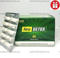 NEW DETOX✅ схуднення, обмін речовин; натуральний препарат; бад 60кап.