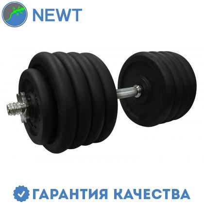 Гантель наборная  стальная 46 кг Newt Home