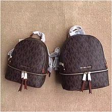Рюкзак, портфель Майкл Корс 23, 26 см, шкіряна репліка