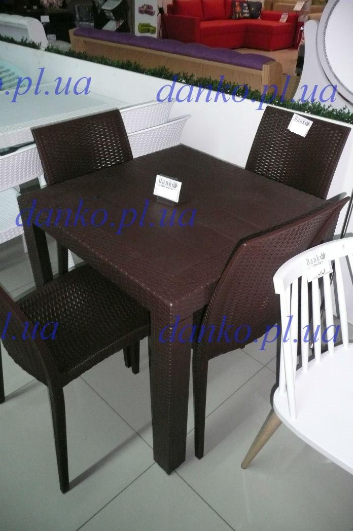 Стол OW-T209S SPRING II коричневый, искусственный ротанг от Kashtan