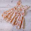 Детское летнее платье р.104-128 Эмилия-2