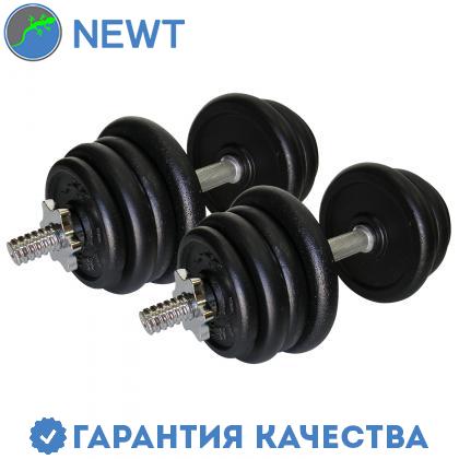 Гантели наборные стальные NEWT Home 2 шт по 27,5 кг, фото 2