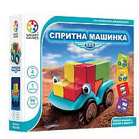 Игра настольная Smart Games Шустрая машинка (SG 018 UKR)