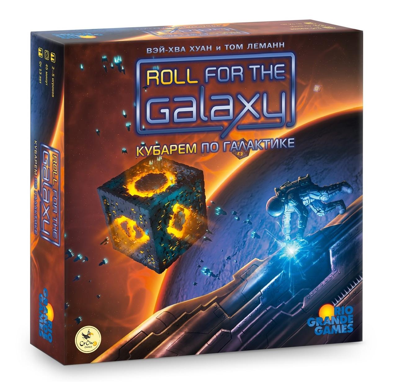 Настольная игра Crowd Games Кубарем по галактике (Roll for the Galaxy) (4627119440129)