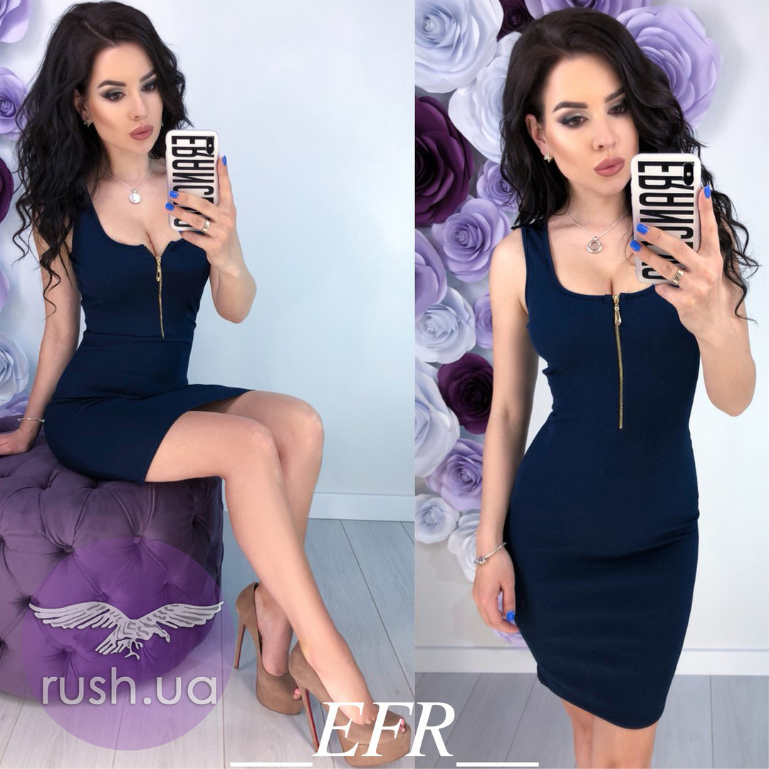 5c011db173c Облегающее летнее платье с молнией на груди - RUSH STORE интернет-магазин  женской одежды в