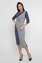 Женское облегающее асимметричное платье-миди (Willow fup), фото 2