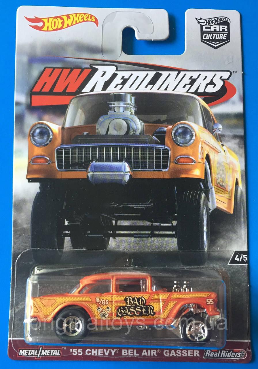 Коллекционная машинка Hot Wheels '55 Chevy Bel Air Gasser
