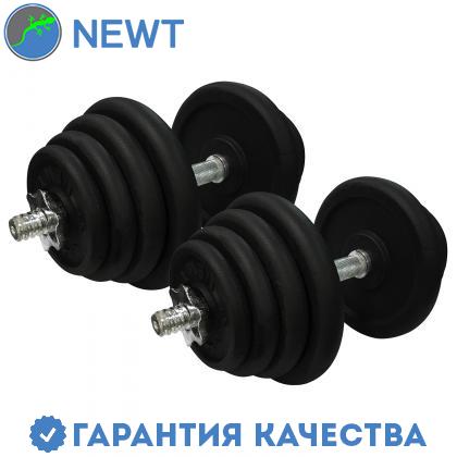 Гантели наборные стальные 2 шт по 23,5 кг, фото 2