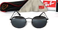 Модные солнцезащитные очки рей бен барон, круглые очки в стиле рей бен