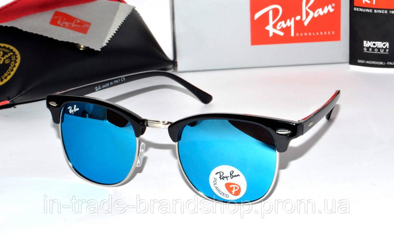 Модные очки солнцезащитные рей бен клабмастер, реплика Ray Ban Clubmaster (Polarized)