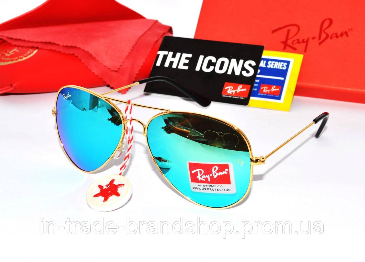 Модные очки солнцезащитные рей бан, копия Ray Ban Aviator (стекло)