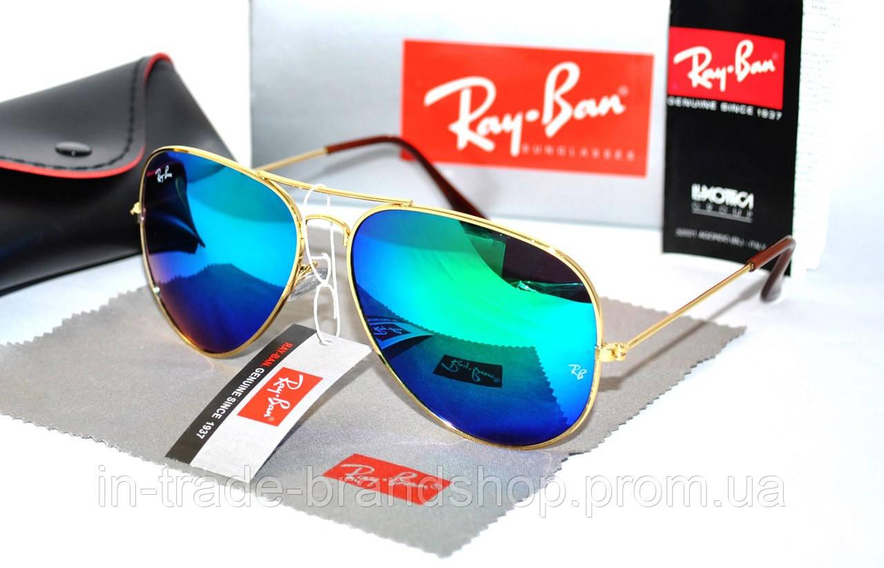 Яркие солнцезащитные очки Ray Ban Aviator, очки в стиле рей бен авиатор