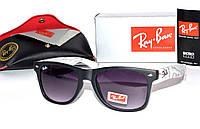 Стильные солнцезащитные очки Ray Ban Wayfarer, копия очки рей бен