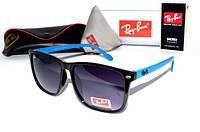 Молодежные очки солнцезащитные Ray Ban, копия очков рей бен вайфарер