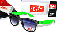 Яркие очки солнцезащитные рей бан, реплика Ray Ban Wayfarer, очки рей бен