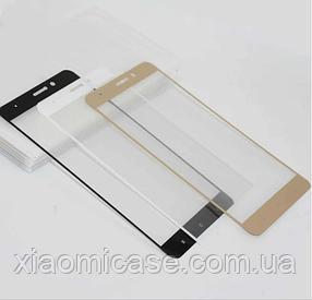 Защитное 2.5D стекло для Xiaomi (Ксиоми) Mi 5S Plus (3 цвета)