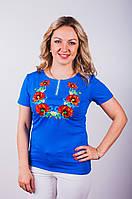 Женская вышитая футболка ожерелье мак