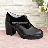 Туфли женские на широком устойчивом каблуке, натуральная кожа и замша, фото 2