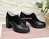 Туфлі жіночі на широкому стійкому каблуці, натуральна шкіра і замша, фото 3
