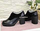 Туфлі жіночі на широкому стійкому каблуці, натуральна шкіра і замша, фото 4